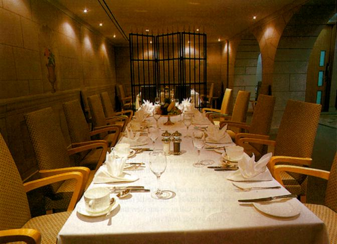 Catering Manchester Boardroom Photograph